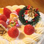 日本のクリスマスケーキは海外とは全然違う!始まりはどこから?
