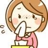 花粉症と風邪 どっちの症状?同時にかかる?何科を受診すれば良い?