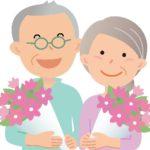 敬老の日の花の定番の種類とおすすめできる・できない花