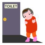 トイレに暖房 コンセント電源なしの場合の解決方法3選
